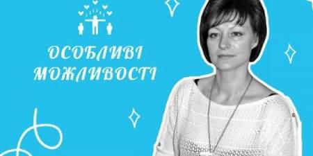 Инна Титова: «Никто даже не представляет, как тяжело быть мамой больного ребёнка»