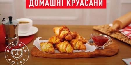 Выпекай мечту: рецепт домашних круассанов к завтраку